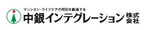 中銀インテグレーション